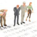 【在職老齢年金制度をわかりやすく解説!】働きながらの年金、おすすめの受給方法とは?