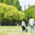 【育休中の手当】育児休業給付金の計算方法は?いつからいつまでもらえるの?