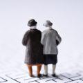【専業主婦(主夫)のための年金】加給年金とは?もらえる条件と年金額は?