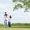 【社労士監修】2022年10月改正版「育児休業期間中の社会保険料免除はいつまで?」