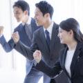 転職で成功する人・失敗する人の違い~9つのポイントを解説~