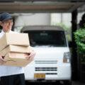 【社労士監修】マルチジョブホルダー制度の仕組みを解説~65歳以上から副業・兼業について